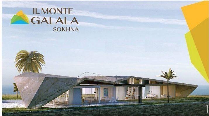 المونت جلالة – Il Monte