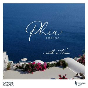 فيا العين السخنة Phia el sokhna