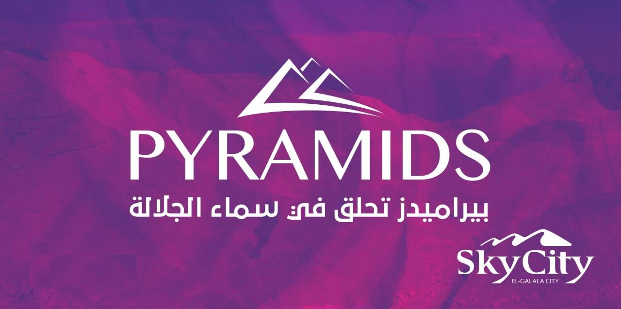 مشروع بيراميدز الجلالة العين السخنة