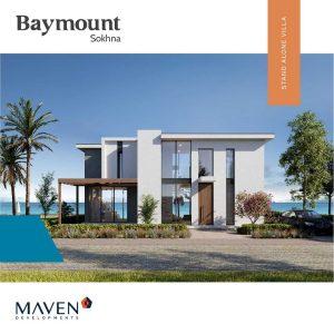 منتجع باي ماونت العين السخنة Baymount